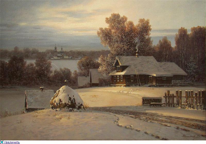 художники россии: