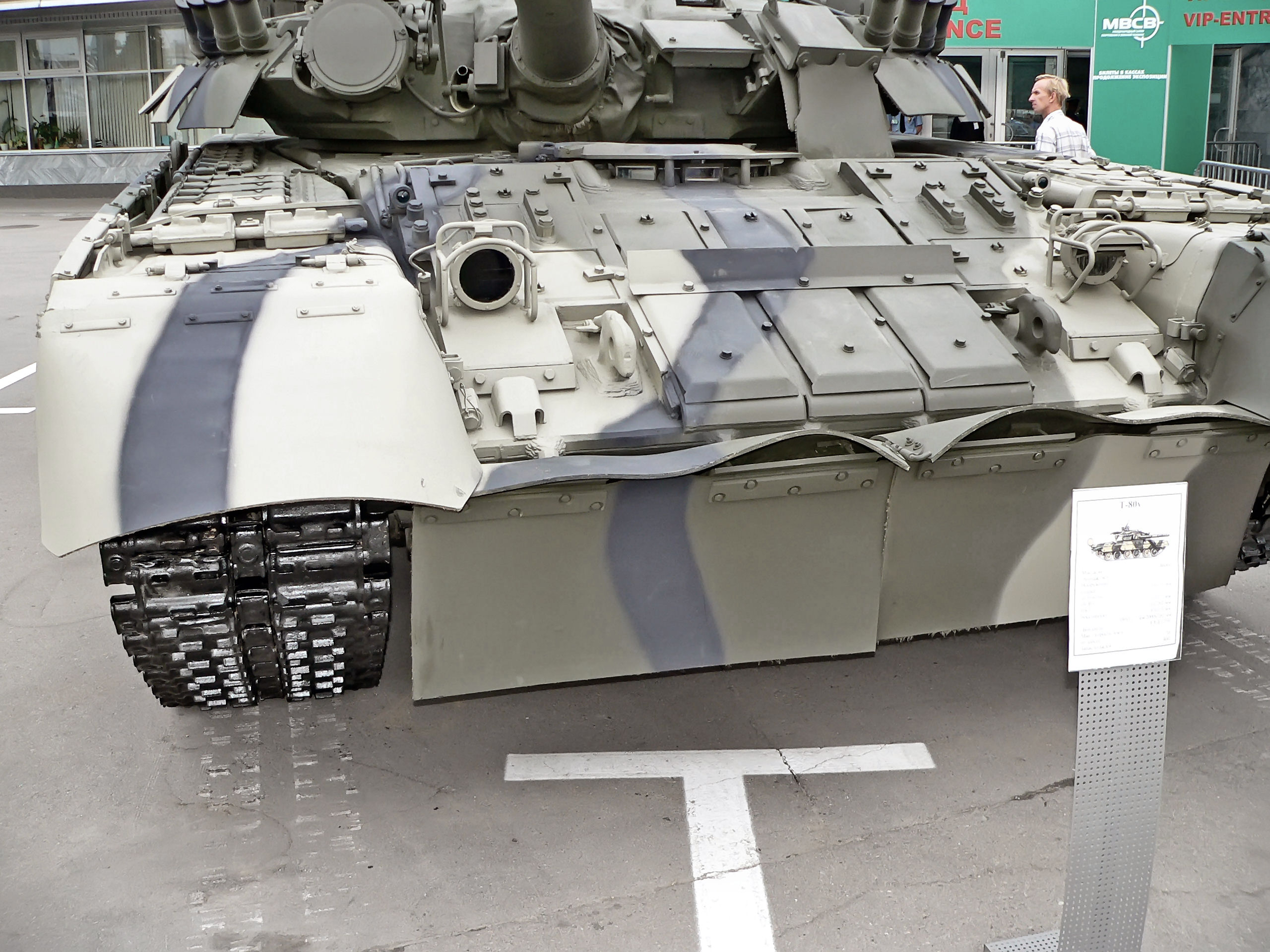 танк т 90 у фото