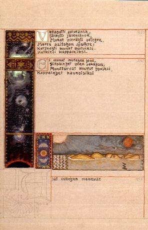 Akseli Gallen-Kallela (1865—1931) (235 работ)