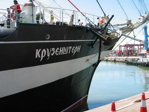 Учебное парусное судно Крузенште́рн (53 фото)