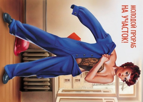 Пин-ап шаржи русский художника-иллюстратора Валерия Барыкина. (31 работ)
