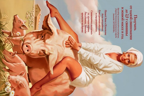 Пин-ап шаржи русский художника-иллюстратора Валерия Барыкина. (31 фото)
