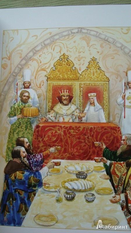 Художник-иллюстратор Алексей Дмитриевич Рейпольский (115 работ)
