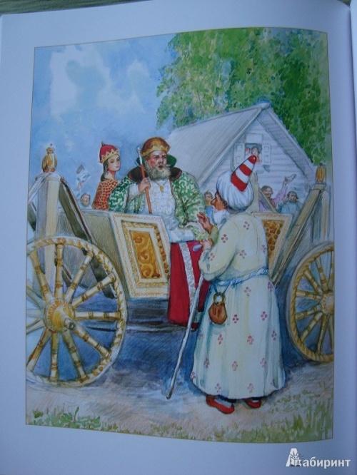 Художник-иллюстратор Алексей Дмитриевич Рейпольский (115 фото)