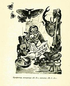 Любимые художники нашего детства - Леонид Владимирский - часть1 - Очаровательные Мальчишки (610 работ)