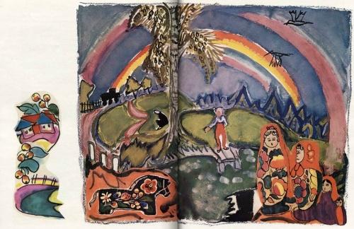 Любимые художники нашего детства - Маврина (Маврина-Лебедева) Татьяна Алексеевна - часть 1 (474 работ)