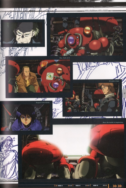Ghost in the Shell Official Art Book Playstation (87 фото)