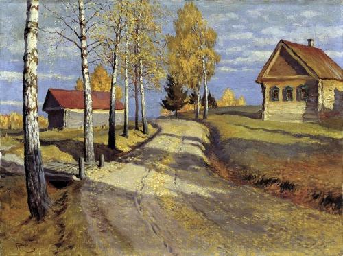 Осень в картинах русских художников (54 фото)