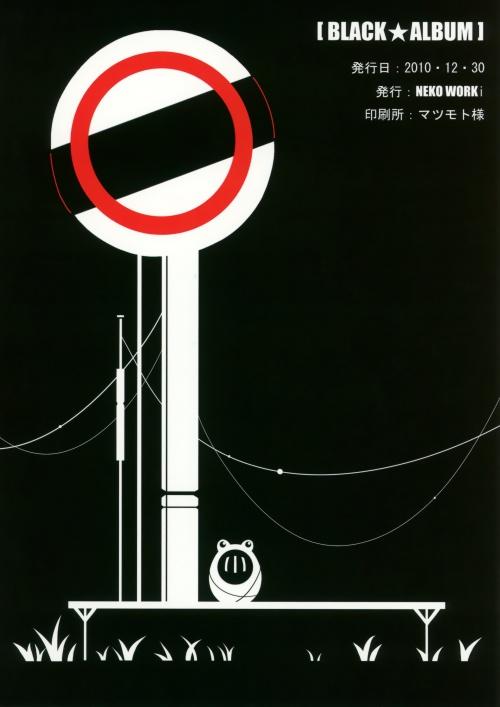 Artbooks / NEKO WORKi (ideolo) - Black Album (19 фото)