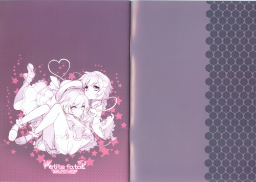Artbooks / Wind Mail (An2a) - Petite Fatal 5th (C79) (10 фото)