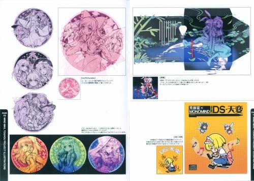 Artbooks / Wind Mail (An2a) - Petite Fatal 5th (C79) (10 фото)