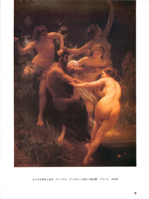 World of Eros: Erotic pieces of the masters (155 работ)