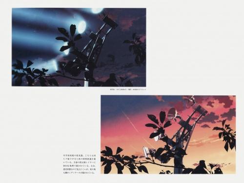 Artbooks / Makoto Shinkai - The Sky of the Longing for Memories (Sora no Kikou)