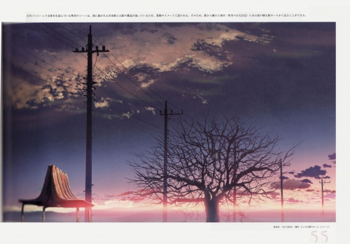 Artbooks / Makoto Shinkai - The Sky of the Longing for Memories (Sora no Kikou)
