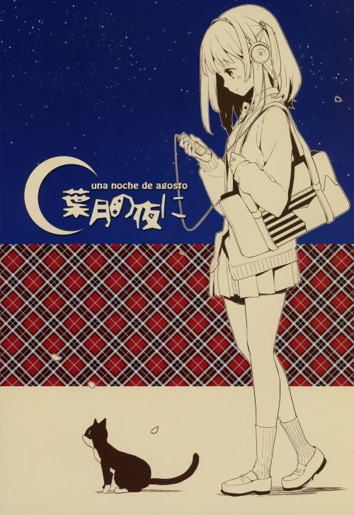 Artbooks / Atelier Tiv (Tiv) - Hazuki no Yoru ni (17 фото)