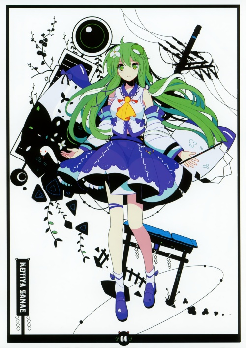 Artbooks / NEKO WORKi (ideolo) - Black Album-2 (20 работ)