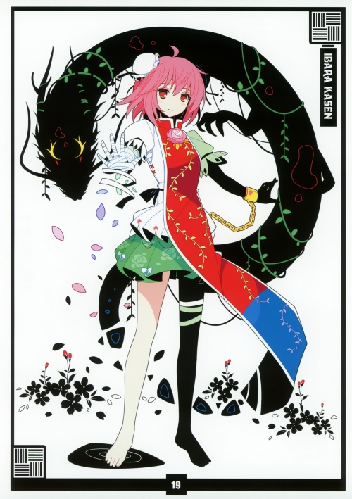 Artbooks / NEKO WORKi (ideolo) - Black Album-2 (20 фото)