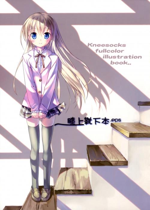 Artbooks / Kogemashita (Takoyaki) - Hizaue Kutsushita Hon.eps Kneesocks Fullcolor Illustration Book (C83) (15 фото)