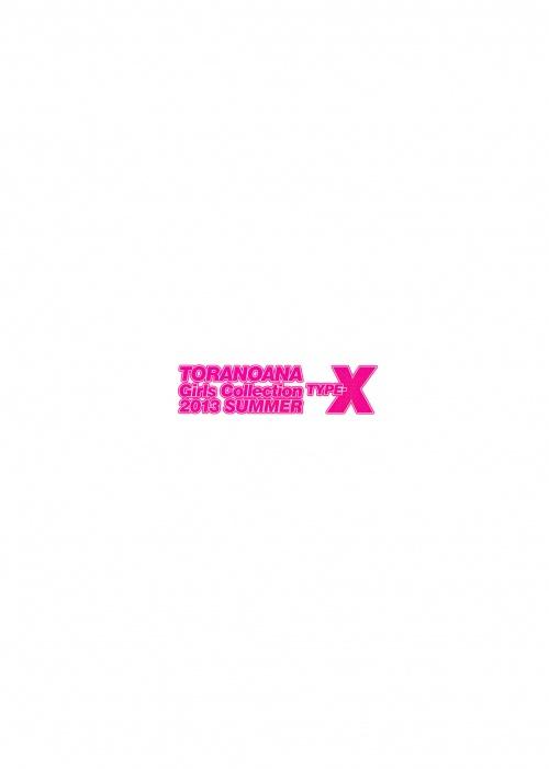 Artbooks / Toranoana Girls Collection 2013 SUMMER TYPE-X (43 фото)