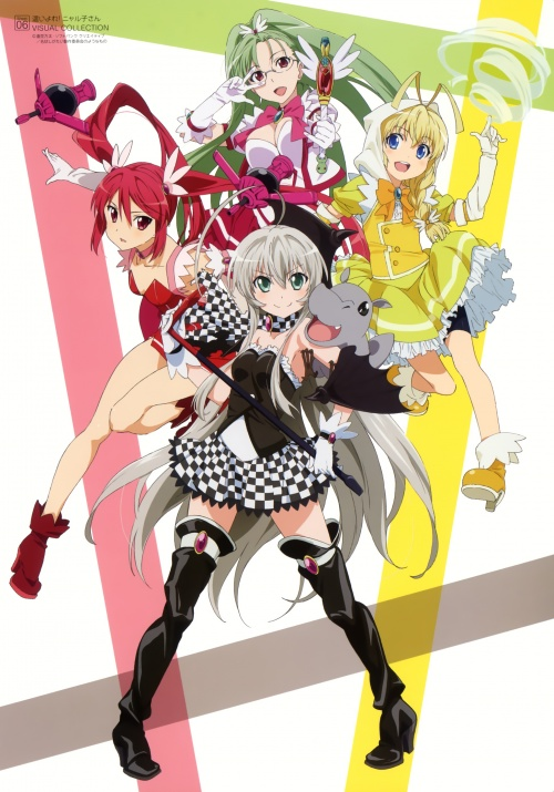 Artbooks / Haiyore! Nyaruko-san Visual Collection (31 фото)