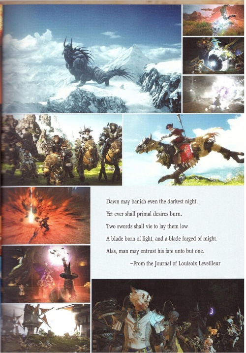 Final Fantasy XIV: A Realm Reborn Visual Artbook (81 работ)