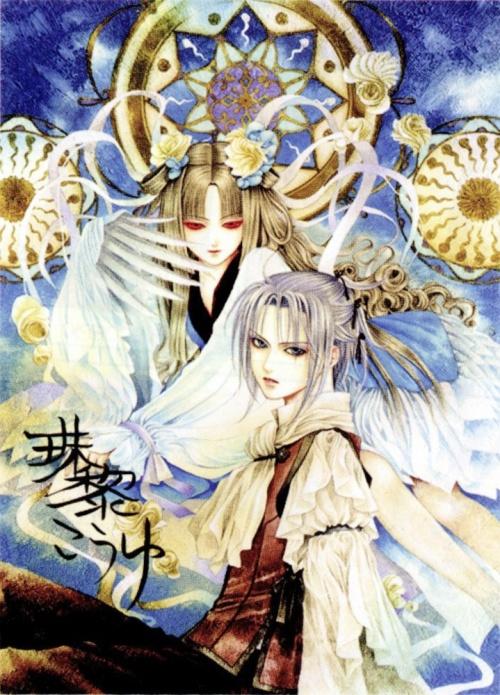 Artbooks / Kouyu Shurei - Alichino Manga (41 фото)