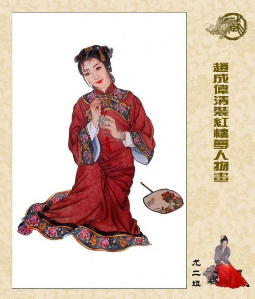 «Сон в красном тереме». Чжао Ченвэй (Zhao Chengwei) (57 работ)