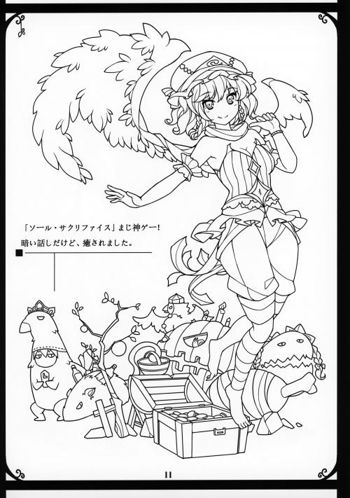 Artbooks / NEKO WORKi & Nanaho Denko (ideolo & 77gl) - はたらく東方 (17 фото)