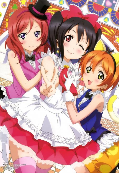 Megami Magazine #155 2013-04 (5 работ)