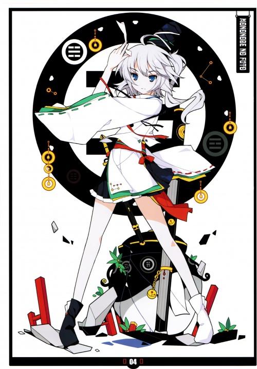 Artbooks / NEKO WORKi (ideolo) - Black Album-3 (20 работ)