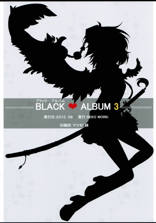 Artbooks / NEKO WORKi (ideolo) - Black Album-3 (20 фото)