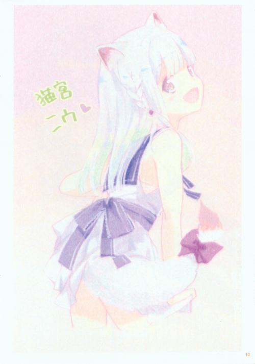 Artbooks / Atelier Tiv (Tiv) - Soredemo Mata Fuyu wa Yattekuru 3 (20 фото)