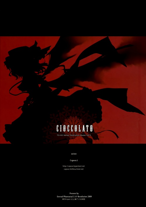 Artbooks / Eternal Phantasia (Capura.L) - Cioccolato (C76) (24 фото)