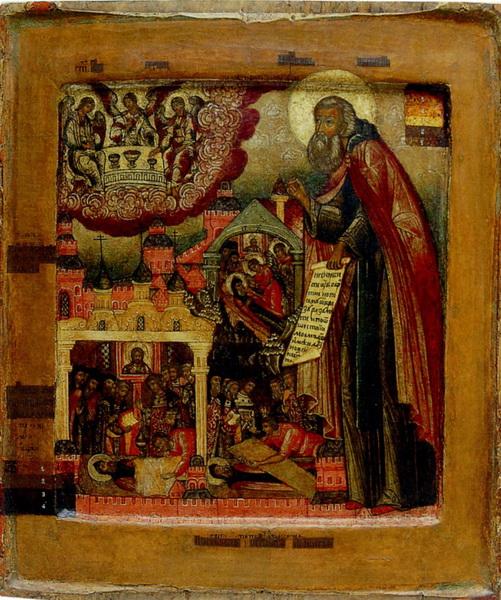 1685 год фото