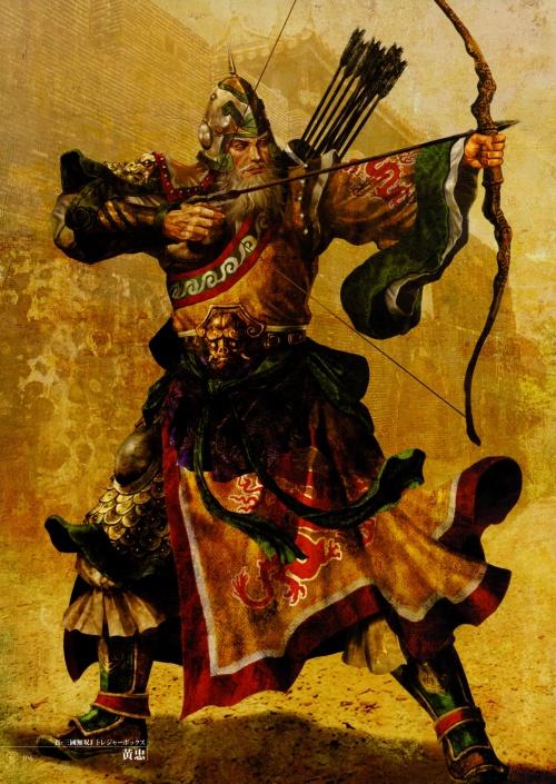 Dynasty Warriors Anniversary Characters Art Book (260 работ)