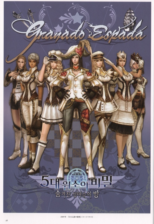 Granado Espada Plus Visual Chronicle Artbook (151 фото)
