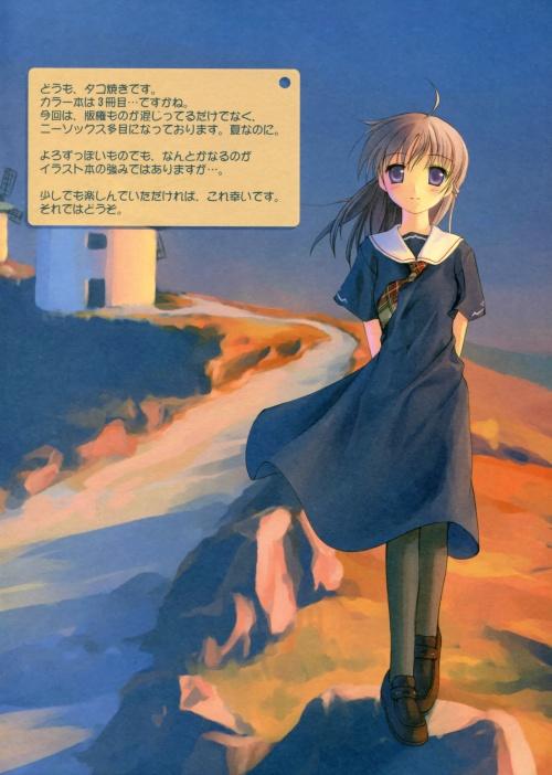 Artbook / Kogemashita (Takoyaki) - moko (15 фото)