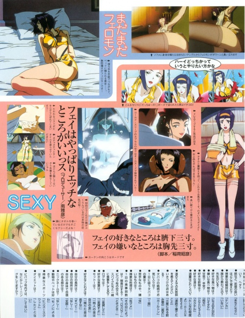 Artbooks / Cowboy Bebop - Characters Collection (35 фото)