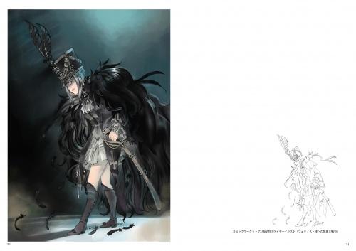 Artbooks / MORUGAstudio (MORUGA) - Makkuroi (22 фото)