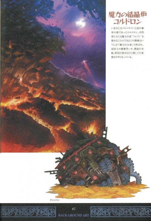 Odin Sphere Artbook (66 фото)