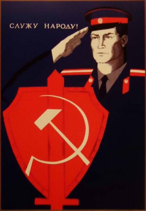 Советская Милиция (43 фото)