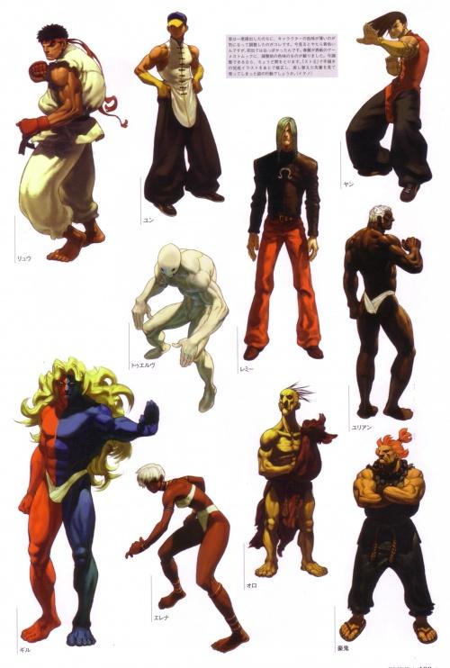 Street Fighter 20th Anniversary Artbook (297 фото)