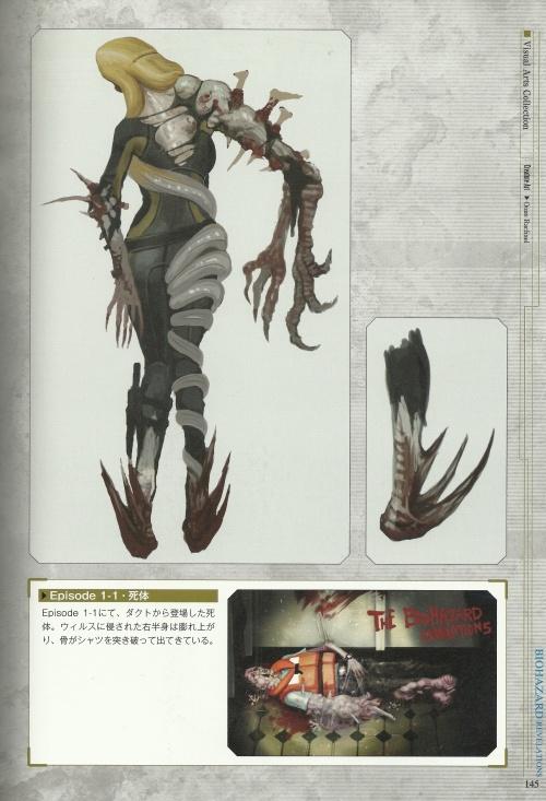 Yoshiki Takayas World. Art of Guyver (71 фото)
