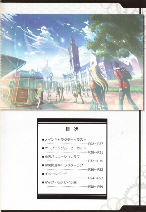 Artbooks / 英雄伝説 閃の軌跡 ALL COLOR VISUAL BOOK (32 фото)