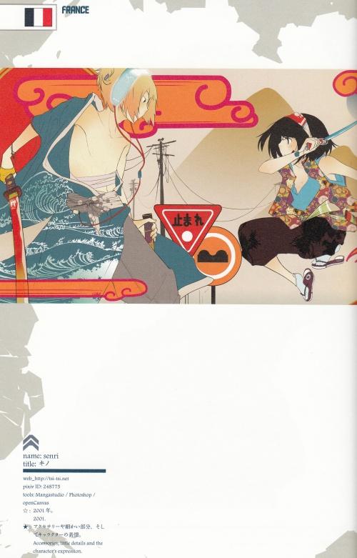 Otacool 4 Worldwide Illustrators (156 фото)
