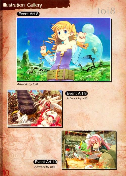 Makai Kingdom - Mini Artworks (41 фото)