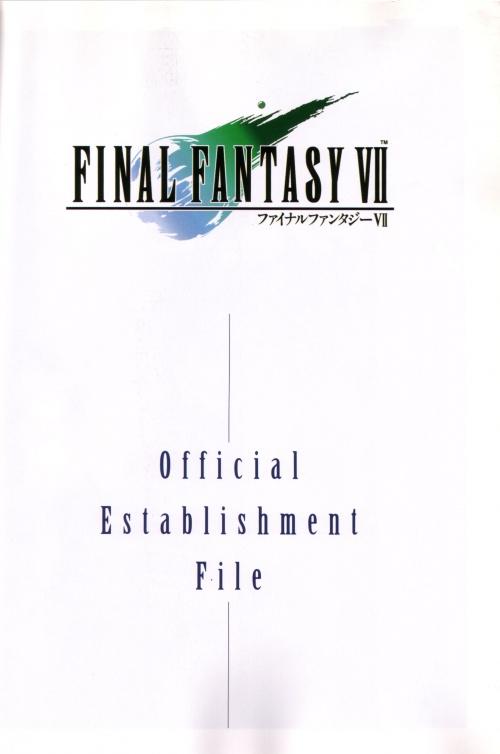 Final Fantasy VII - Official Establishment File (162 фото)