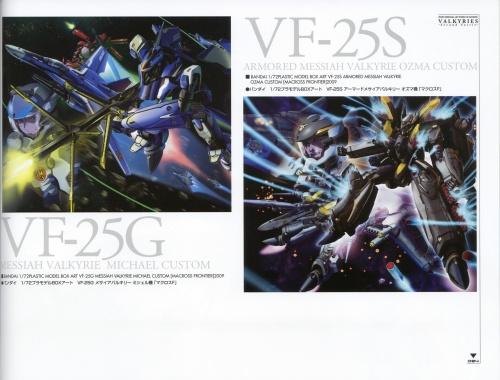 Artbook Reloaded (8 артбуков в наилучшем качестве) (119 фото) (2 часть)