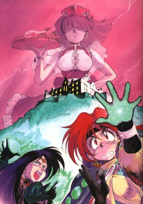 Artbooks / Slayers - The Motion Picture (124 фото)