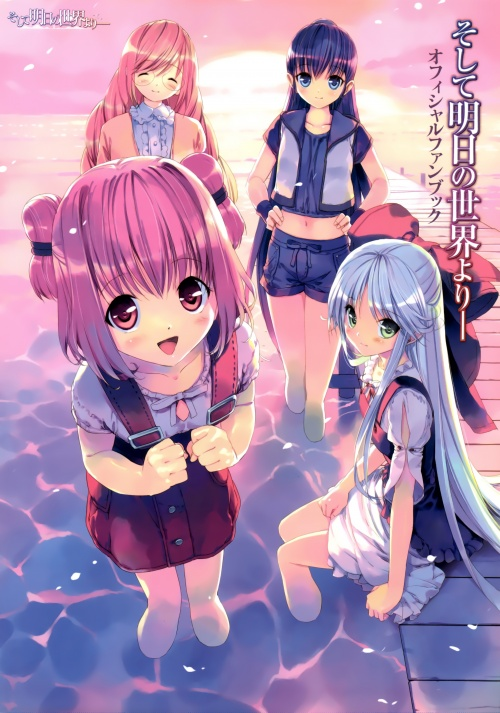 Artbooks / Ueda Ryou - Soshite Ashita no Sekai yori Official Fan Book (Ueda Ryou) (24 фото)